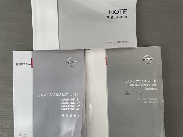 1.2 e-POWER メダリスト エマージェンシーブレーキ付き(20枚目)