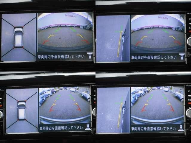 「日産」「デイズ」「コンパクトカー」「山口県」の中古車10