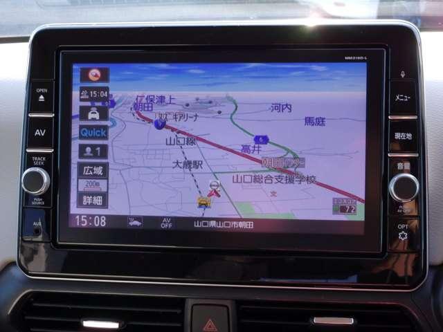 X エマージェンシーブレーキ 車線逸脱警報 コーナーセンサー ナビ ドラレコ 元試乗車(9枚目)