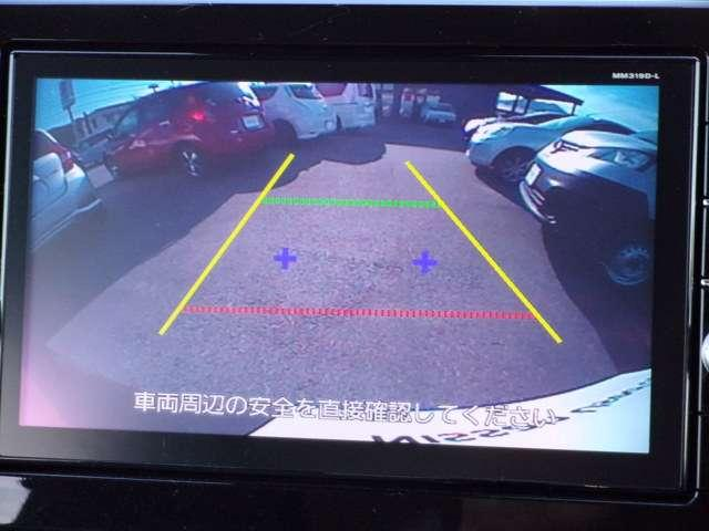 X エマージェンシーブレーキ 車線逸脱警報 コーナーセンサー ナビ ドラレコ 元試乗車(11枚目)