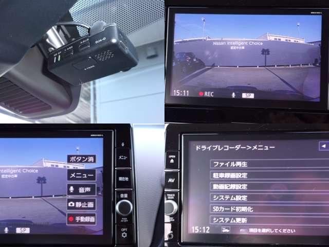 X エマージェンシーブレーキ 車線逸脱警報 コーナーセンサー ナビ ドラレコ 元試乗車(12枚目)