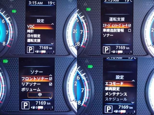 X エマージェンシーブレーキ 車線逸脱警報 コーナーセンサー ナビ ドラレコ 元試乗車(13枚目)