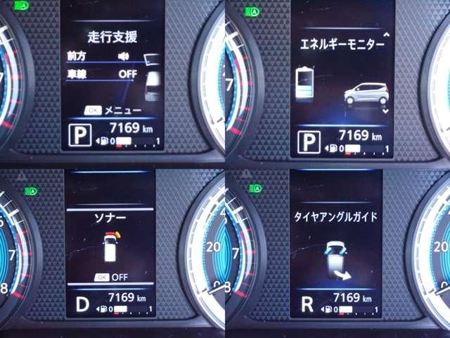 X エマージェンシーブレーキ 車線逸脱警報 コーナーセンサー ナビ ドラレコ 元試乗車(16枚目)