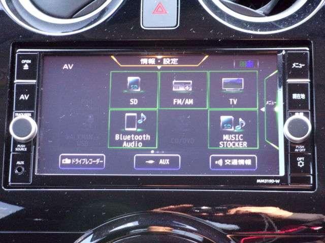 e-パワー X エマージェンシーブレーキ 車線逸脱警報 アラウンドモニター ナビ ドラレコ 元試乗車(10枚目)