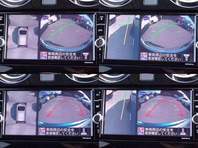 e-パワー X エマージェンシーブレーキ 車線逸脱警報 アラウンドモニター ナビ ドラレコ 元試乗車(11枚目)