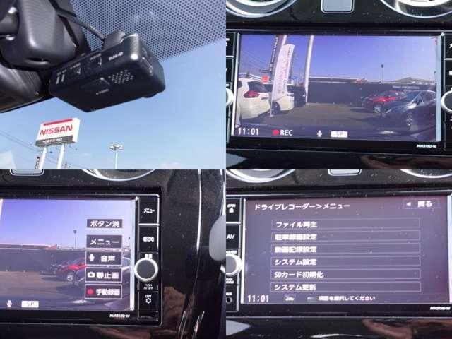 e-パワー X エマージェンシーブレーキ 車線逸脱警報 アラウンドモニター ナビ ドラレコ 元試乗車(16枚目)