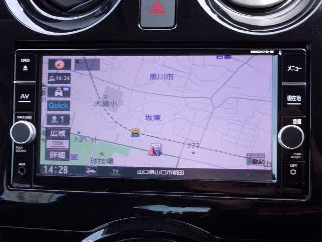 e-パワー メダリスト エマージェンシーブレーキ 車線逸脱警報 横滑り防止装置 アラウンドビューモニター ナビ ドラレコ インテリジェントクルーズコントロール ドラレコ ETC ワンオーナーカー(9枚目)