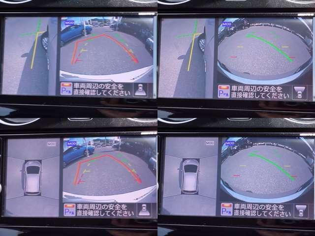 e-パワー メダリスト エマージェンシーブレーキ 車線逸脱警報 横滑り防止装置 アラウンドビューモニター ナビ ドラレコ インテリジェントクルーズコントロール ドラレコ ETC ワンオーナーカー(11枚目)