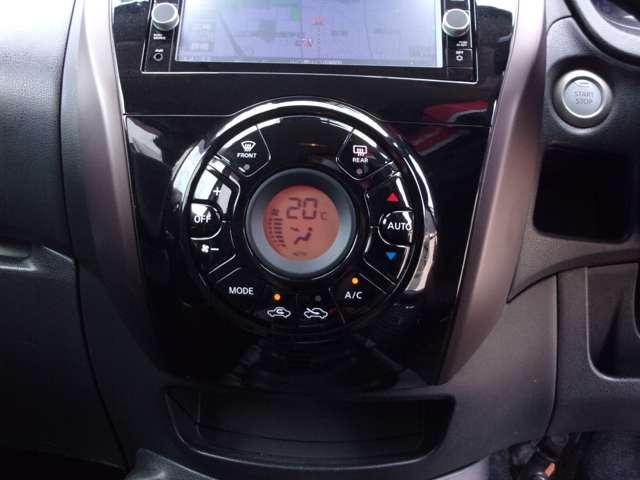 e-パワー メダリスト エマージェンシーブレーキ 車線逸脱警報 横滑り防止装置 アラウンドビューモニター ナビ ドラレコ インテリジェントクルーズコントロール ドラレコ ETC ワンオーナーカー(14枚目)