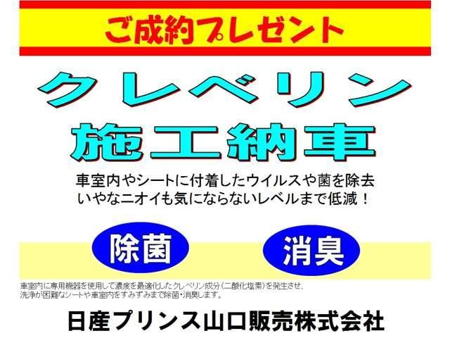 ニスモ CDデッキ 車高調 禁煙車 ワンオーナーカー(3枚目)