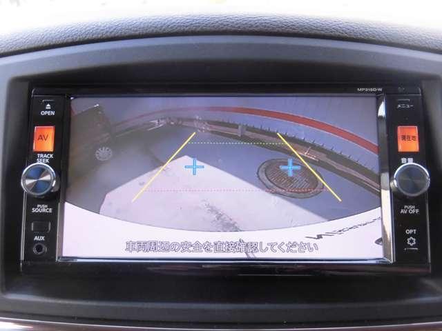 日産のテクニカルスタッフが点検・整備し、良いコンディションで車両をお届けします。