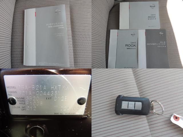 日産 デイズルークス X  純正CD&ラジオステレオ