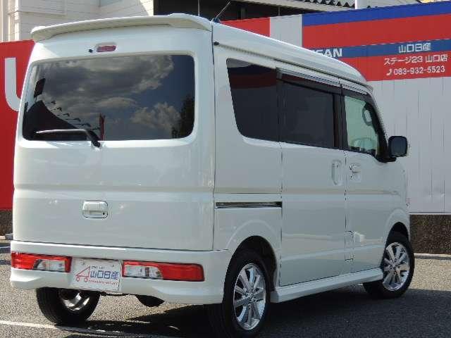 「日産」「NV100クリッパー」「コンパクトカー」「山口県」の中古車2