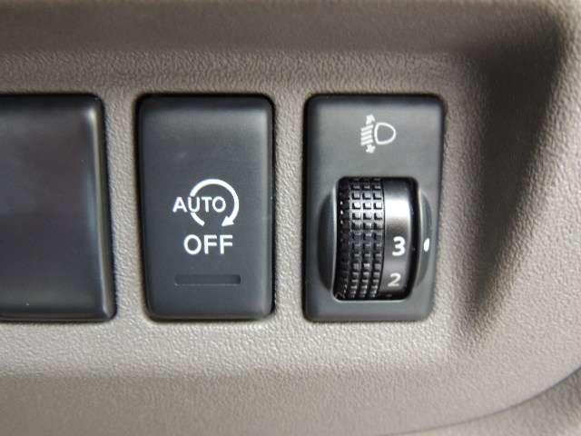 ☆エコドライブにもってこいのアイドリングストップです。エコ運転をして燃費を稼ぎましょう。