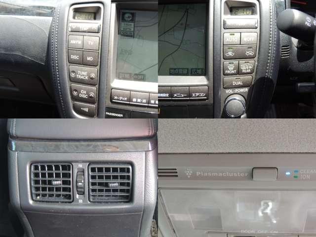 ☆運転席・助手席別々に温度設定が出来る左右独立のオートエアコンです。後席への吹出口ももちろんございます。
