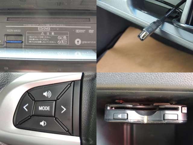 ☆CD録音、USBケーブル、ステアリングスイッチもついています。ETCもついておりますのですぐにご利用いただけます。