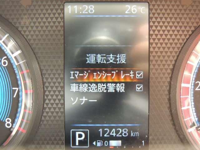 660 ボレロ アラウンドビューモニタ(6枚目)