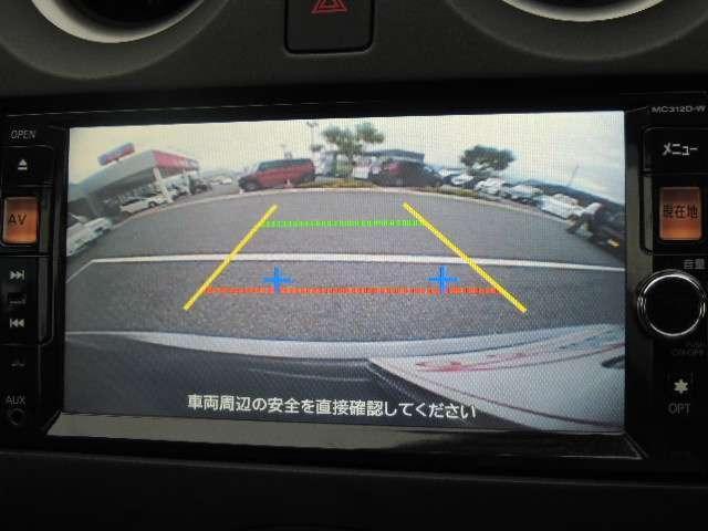 X 1.2 X メモリーナビ 地デジ バックカメラ(6枚目)