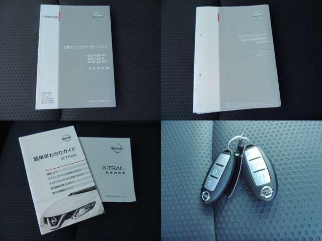 20X エマージェンシーブレーキパッケージ 2.0 20X エマージェンシーブレーキパッケージ 2列車 4WD 純正メモリーナビ(20枚目)