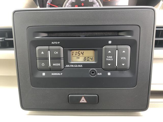 ラジオ・CDオーディオ付きになります。
