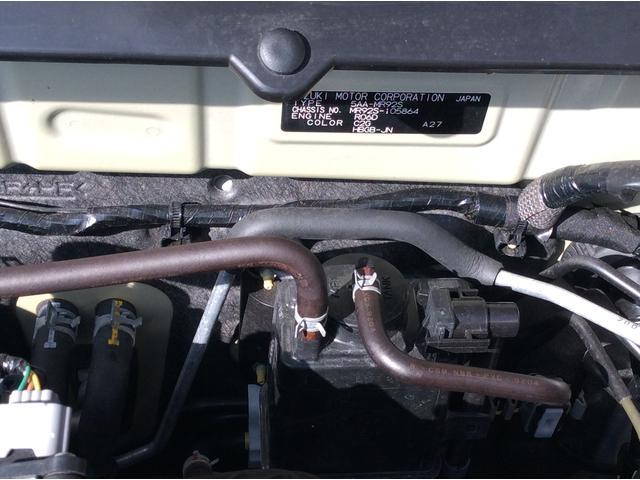 あなたの車の情報はここに!コーションプレートは車の名札とも言えるものです。
