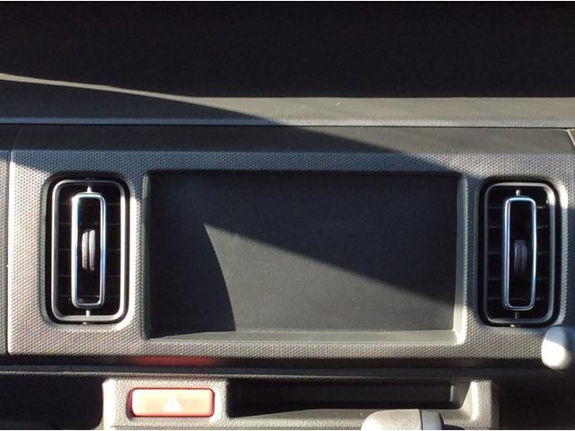 【スズキ認定中古車】本当におすすめできる品質を保持したスズキ車のみを、スズキ車のプロが責任をもって整備し、安心の保証をお付けしてご提供する中古車です。