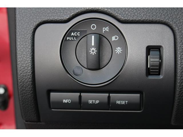 オートライトスイッチ。ライトの点け忘れ、消し忘れ防止。