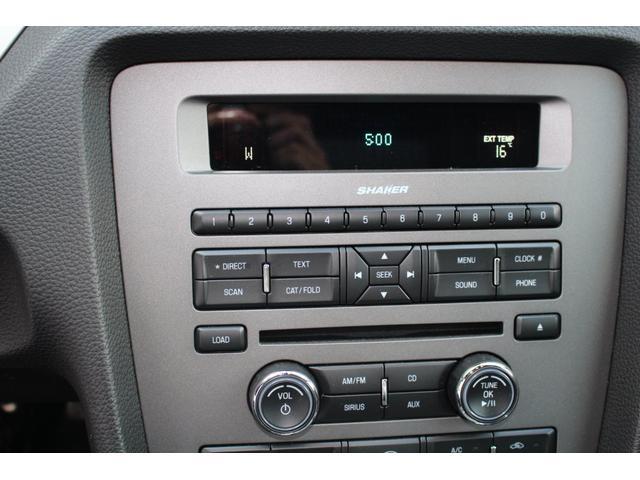 シンプルなデザインのオーディオコントロールスイッチ。