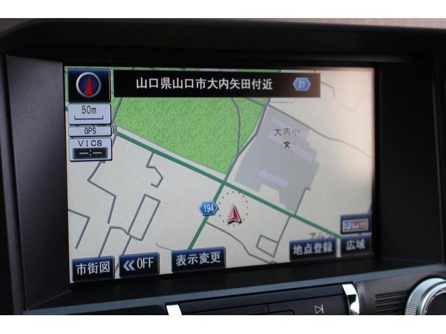 50イヤーズ エディション ワンオーナー 純正SDナビDTV(16枚目)