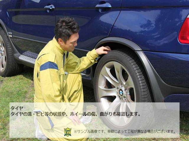 50イヤーズ エディション ワンオーナー 純正SDナビDTV(31枚目)