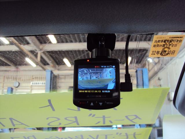 ベースグレード レーダーブレーキ SDナビ TV Bカメラ(20枚目)