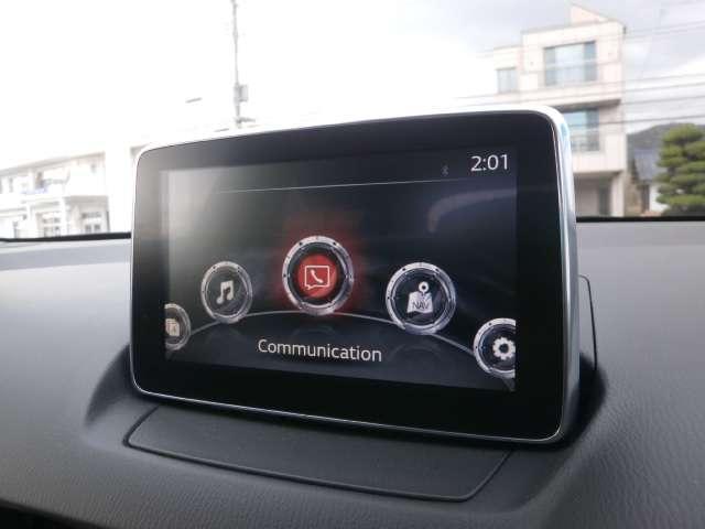 機能充実のマツダコネクト!CD、ラジオはもちろんのことネットラジオや外部のオーディオ接続も可能!さらにBluetoothも対応しております。無線で繋ぐので配線も無くスッキリ!