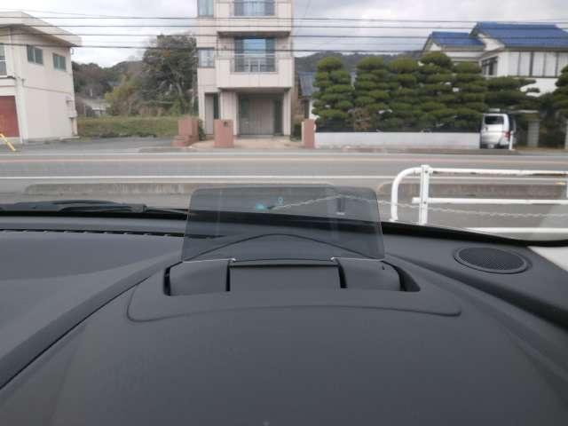 アクティブドライビングディスプレイ搭載車!運転中の視線移動が最小限で済みますのでより運転に集中していただけます!快適でスムーズな運転を可能にすることで安全性にも大きく貢献しております!是非ご体感下さい