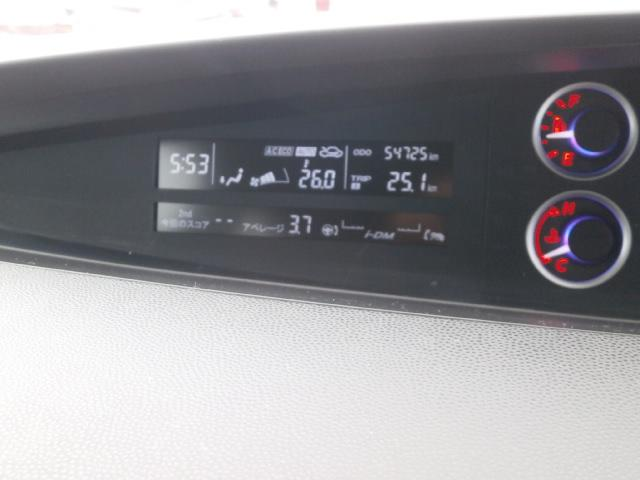 「マツダ」「ビアンテ」「ミニバン・ワンボックス」「山口県」の中古車32