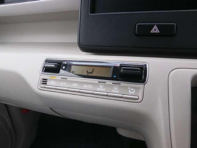 「マツダ」「フレア」「コンパクトカー」「山口県」の中古車9