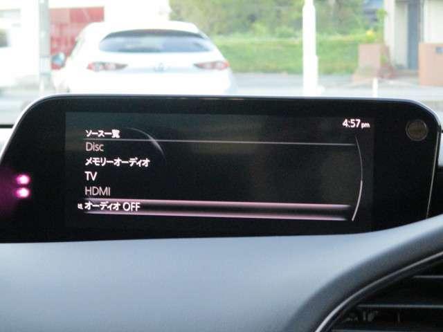 15Sツーリング 360°ビューモニター ナビ シグネチャースタイル MRCC HBC パーキングセンサーフロント&リア BSM LEDヘッドランプ DVDプレーヤー マツダコネクト(14枚目)