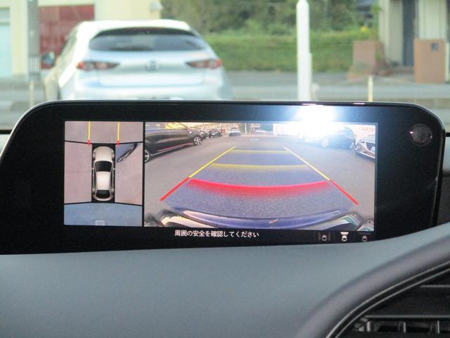 15Sツーリング 360°ビューモニター ナビ シグネチャースタイル MRCC HBC パーキングセンサーフロント&リア BSM LEDヘッドランプ DVDプレーヤー マツダコネクト(41枚目)