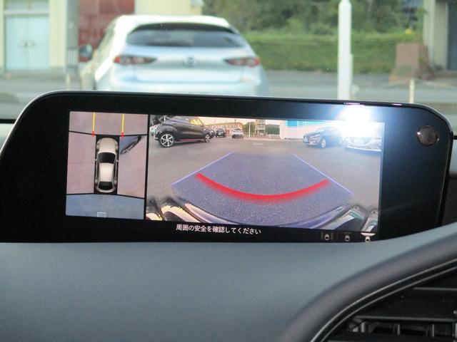 15Sツーリング 360°ビューモニター ナビ シグネチャースタイル MRCC HBC パーキングセンサーフロント&リア BSM LEDヘッドランプ DVDプレーヤー マツダコネクト(42枚目)