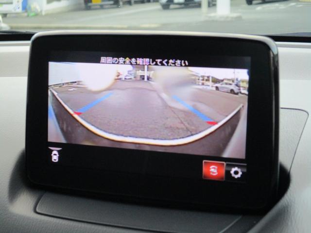 15Sプロアクティブ Sパッケージ 1.5 15S プロアクティブ Sパッケージ 360°ビューモニター(46枚目)