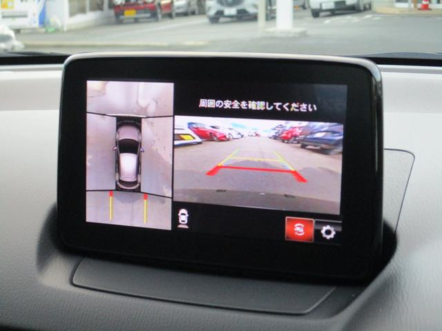15Sプロアクティブ Sパッケージ 1.5 15S プロアクティブ Sパッケージ 360°ビューモニター(48枚目)