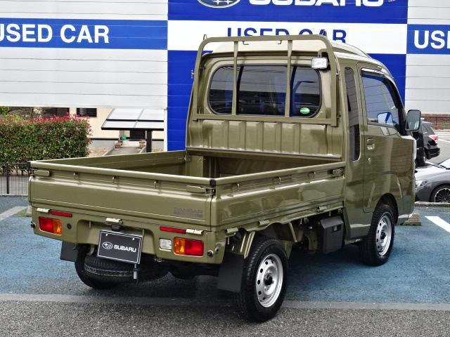 グランドキャブ 安心車検整備&保証付き認定U-CAR(2枚目)