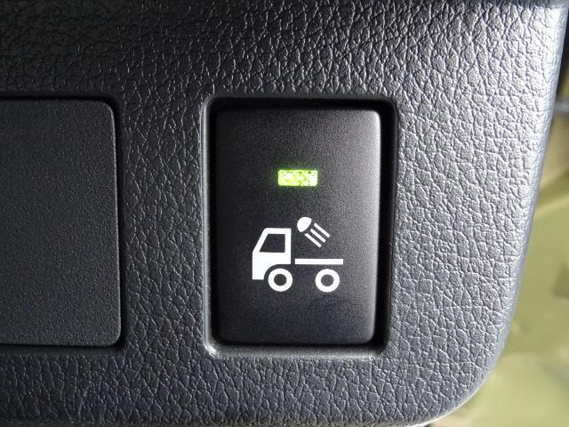 グランドキャブ 安心車検整備&保証付き認定U-CAR(9枚目)