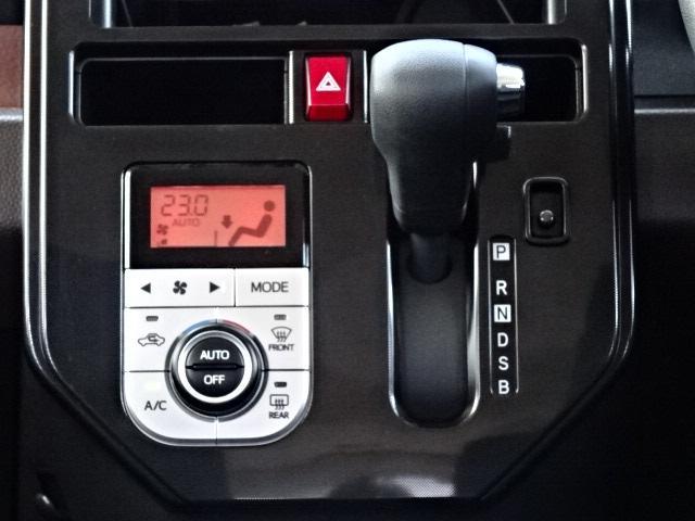 G スマートアシスト ユースフルコンパクト 認定U-car(17枚目)