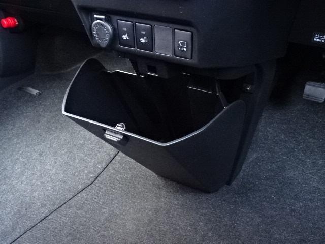 G スマートアシスト ユースフルコンパクト 認定U-car(19枚目)