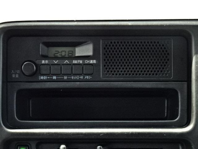 スピーカー内蔵のFM/AMラジオです☆他のオーディオやナビへのお付け替えも出来ます♪スタッフまでご相談下さいませ☆