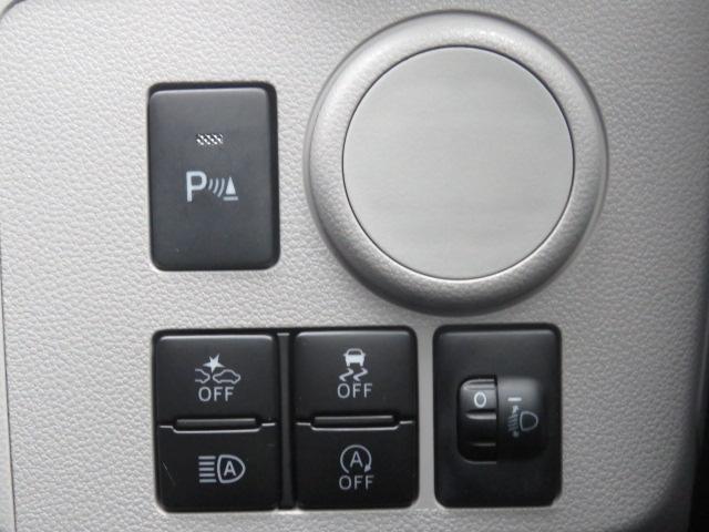 クルマが多機能になるとスイッチも増えて大変。でもイラストで分かり易く表示していますので安心♪