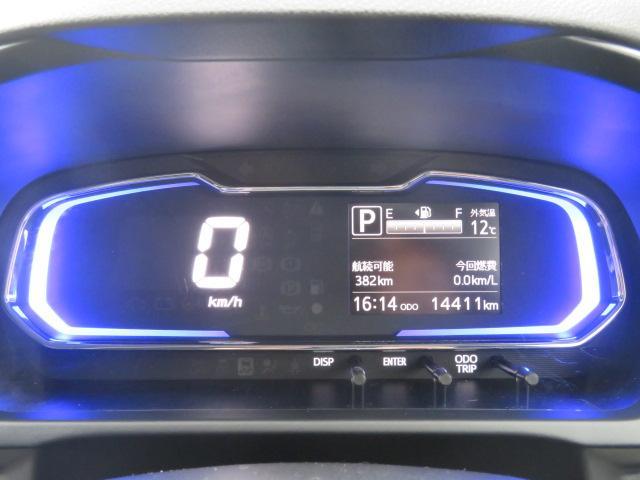 燃費のいい運転をするほどに、照明がブルーからグリーンへ。グリーンの状態を長く保つだけで上手にエコドライブできます。