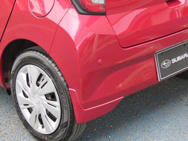 前後バンパーコーナーに付いたセンサーが、障害物を検知☆接近を警告音でお知らせします♪縦列駐車時や駐車場・車庫などでの取り回しをサポート♪