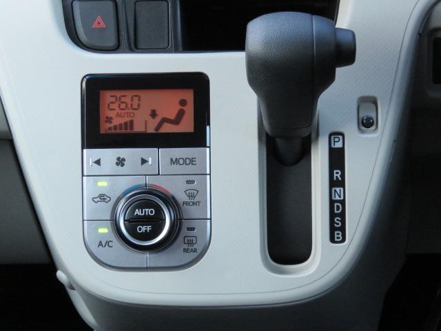 快適温度に設定して、AUTOボタンをON!後はクルマにおまかせの便利なAUTOエアコンです♪