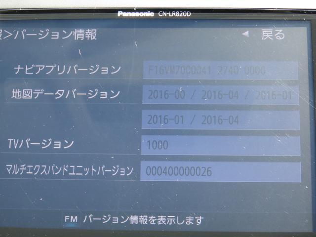 2.0i-S EyeSight 8インチナビ Bカメラ(9枚目)
